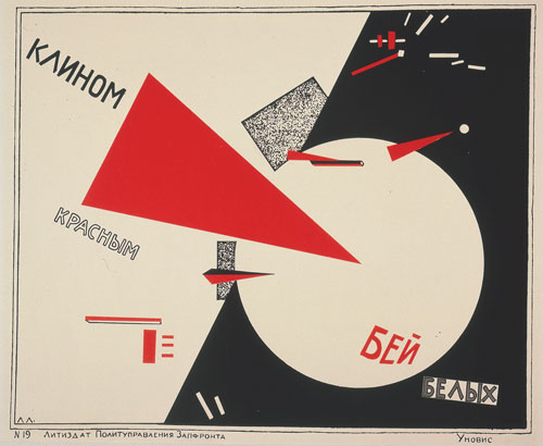 El Lissitzky, 'Klinom krasnym bej belych, Beat the Whites with the Red Wig', (1919-1920) reprint 1966, offset on paper, 48,8 x 69,2 cm, Collection Van Abbemuseum, Eindhoven,The Netherlands, Photo: Peter Cox, Eindhoven, The Netherlands